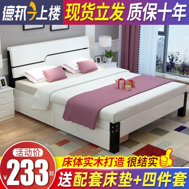 实木床1.5米现代简约出租房床经济型简易单人床1.8家用大床双人床