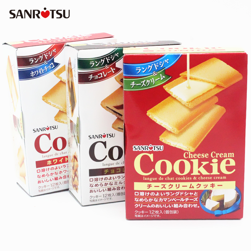 Japan imports 14 pieces of Sanli Matcha chocolate sandwich biscuits and pastries / 12 pieces of office snacks