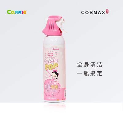 凯利泡泡儿童滋润洗发沐浴露二合一正品超多泡泡浴草莓味200ml