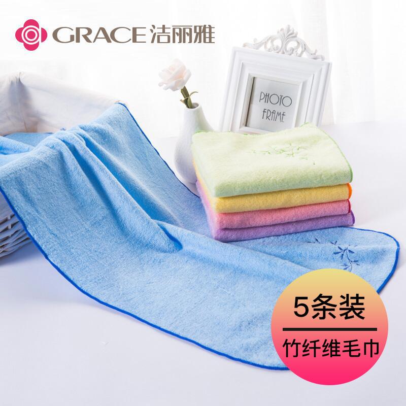洁丽雅竹浆纤维毛巾美容洗脸竹炭