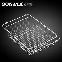 洗菜盆沥水篮配件沥水篮沥水架挂袋碗筷抹布滤水架洗菜盆收纳篮