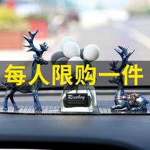 一路平安鹿汽车摆件车载创意网红可爱车内装饰品高档车饰用品大全