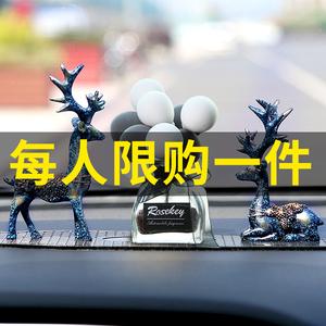 一路平安鹿汽车摆件个性创意汽车用品车内饰品网红可爱车载男女车