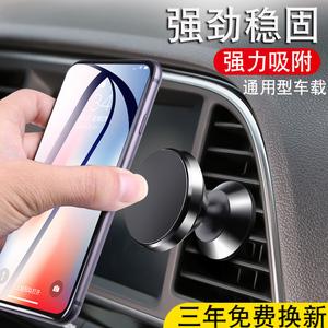 领2元券购买车载手机支架磁力吸盘式汽车磁铁