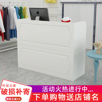 前台接待台圆形吧台弧形半圆形白色烤漆迎宾台美容院吧台柜前台