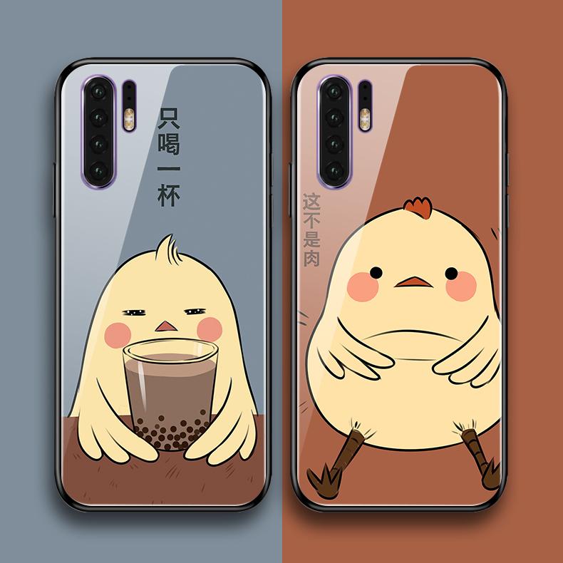 华为p20 p20pro/p30 p30pro手机壳玻璃硅胶原创卡通小鸡胖了奶茶