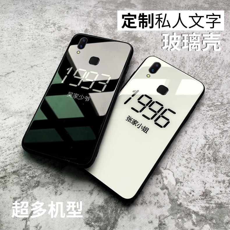限100000张券印象小铺vivoZ3i V11i xplay6 5手机壳玻璃硅胶保护套防摔diy