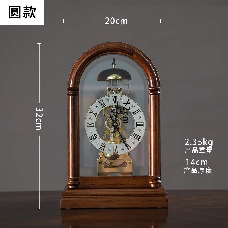 Настольные часы Артикул 641054025113