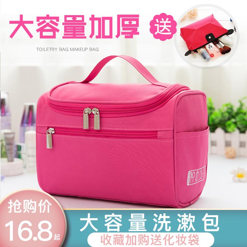 便携化妆包大容量小号韩国简约旅行防水洗漱品女手提多功能收纳包