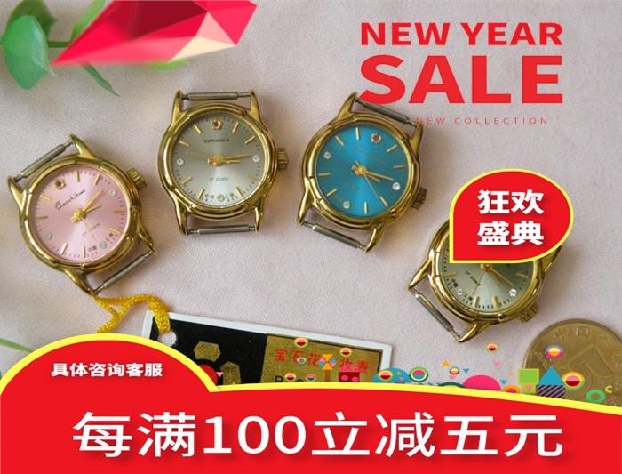 《清仓》九十年代上海产宝石花牌老库存怀旧女机械手表