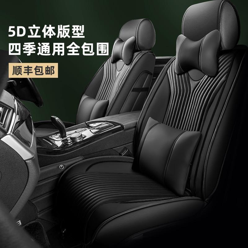 汽车坐垫四季通用夏季专用座套全包围车座椅套网红座垫车套装坐套