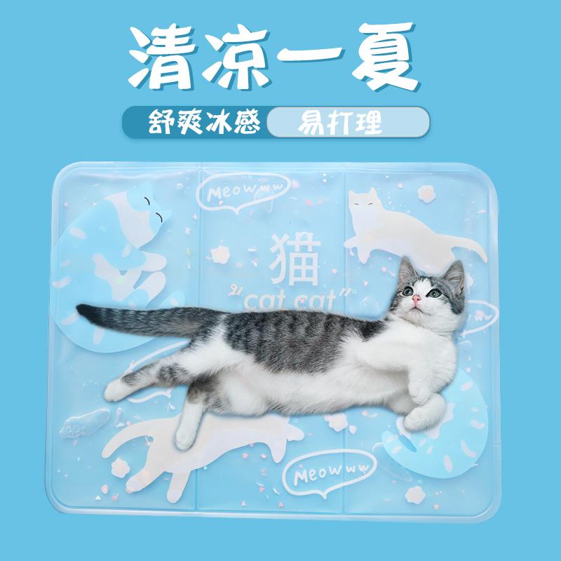 宠物冰垫猫咪夏季免注水坐垫降温防水冰垫子狗狗床垫凉席子不易破