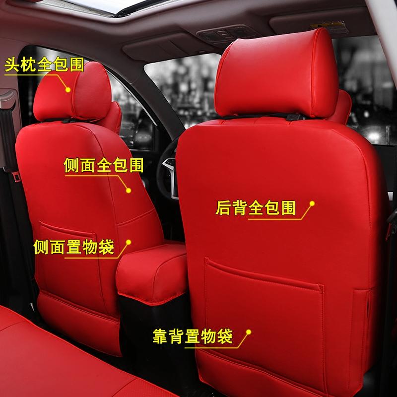 17新款18定做全包围汽车座套四季通用专用座垫皮革座椅套坐垫全包