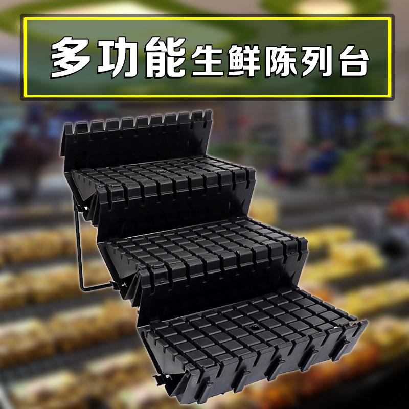 超市水果店风幕冷立风柜二三四层展示多用陈列蔬菜黑色陈列架托板