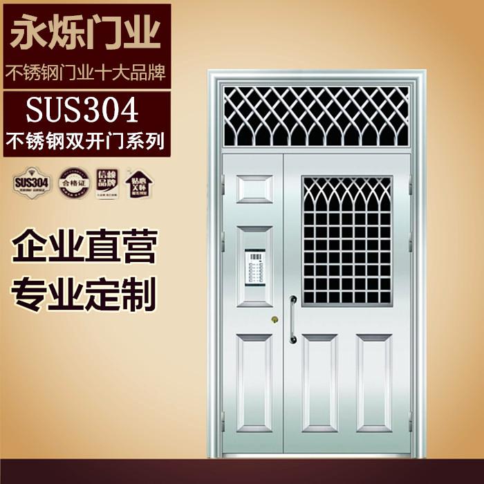 Входные двери Артикул 554905022347