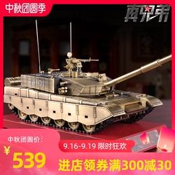 1:30九九大改金属合金99A仿真坦克模型99大改军事模型退伍礼品