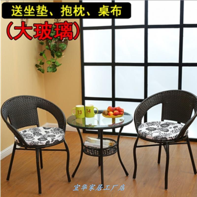 Стол со стульями Артикул 620138535137