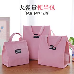 带饭的手提袋饭盒袋帆布便当袋妈咪包保温袋冷藏袋铝箔加厚布袋子品牌