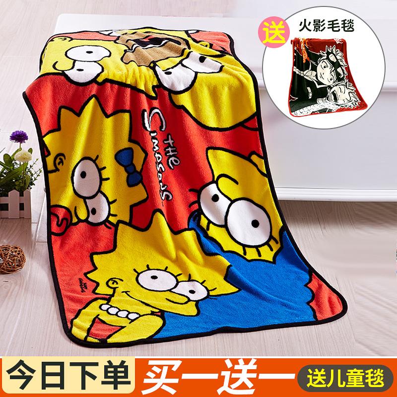 夏季空调毛毯春秋小毛毯二次元毛毯动漫周边毯子辛普森毛毯