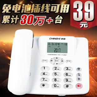 中诺有线坐式 单机来电显示 固定电话机座机固话家用办公室坐机座式