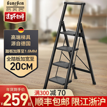 Ge Meiju herringbone ladder home thickened folding aluminum alloy stair indoor multi-functional four five step portable small ladder