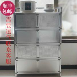 致力加厚不锈钢储物柜碗柜餐边柜阳台柜厨房柜门厅柜微波炉柜包邮图片