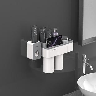 卫生间免打孔牙刷架壁挂洗漱架牙刷筒情侣杯牙刷置物架套装 收纳架