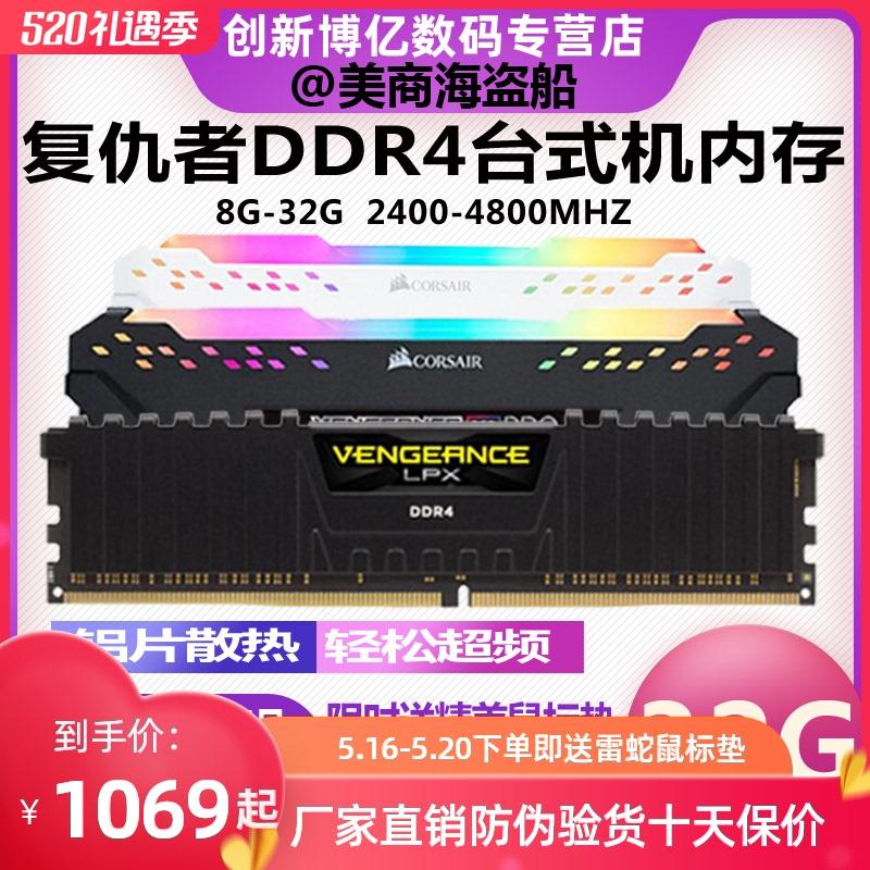 Оперативная память Артикул 602106632593