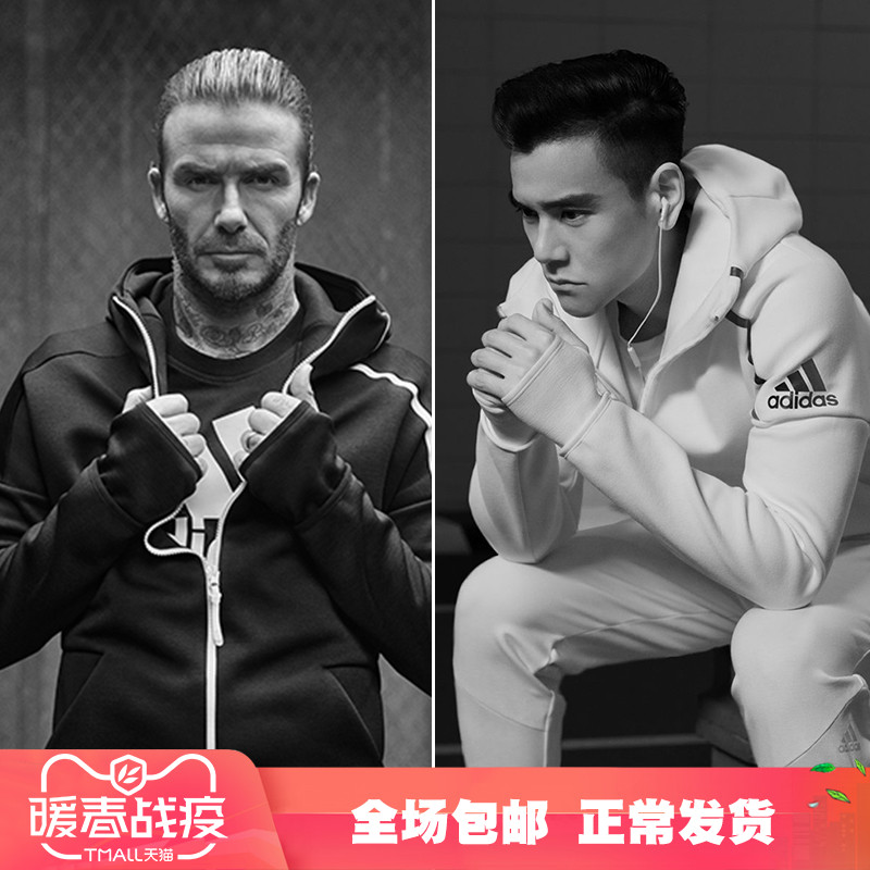 Adidas zNe coat men's autumn jacket authentic men's jacket jacket sports hooded running casual wear
