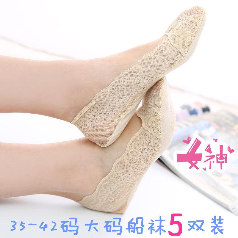 夏季薄款蕾丝大码船袜女硅胶防滑40-43纯棉袜底浅口隐形加大特大