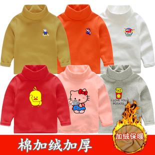 男童装 长袖 儿童半高领打底衫 棉加绒加厚 T恤女童上衣小童秋冬保暖