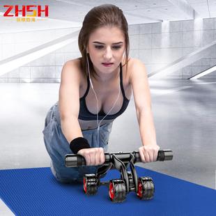 健腹轮腹肌初学者家用女肚子男锻炼运动健身器材室内滚轮自动回弹图片