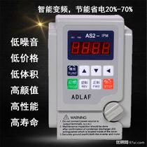風機水泵操作柜三科22kw18.57.5恒壓供水變頻控制柜變頻柜