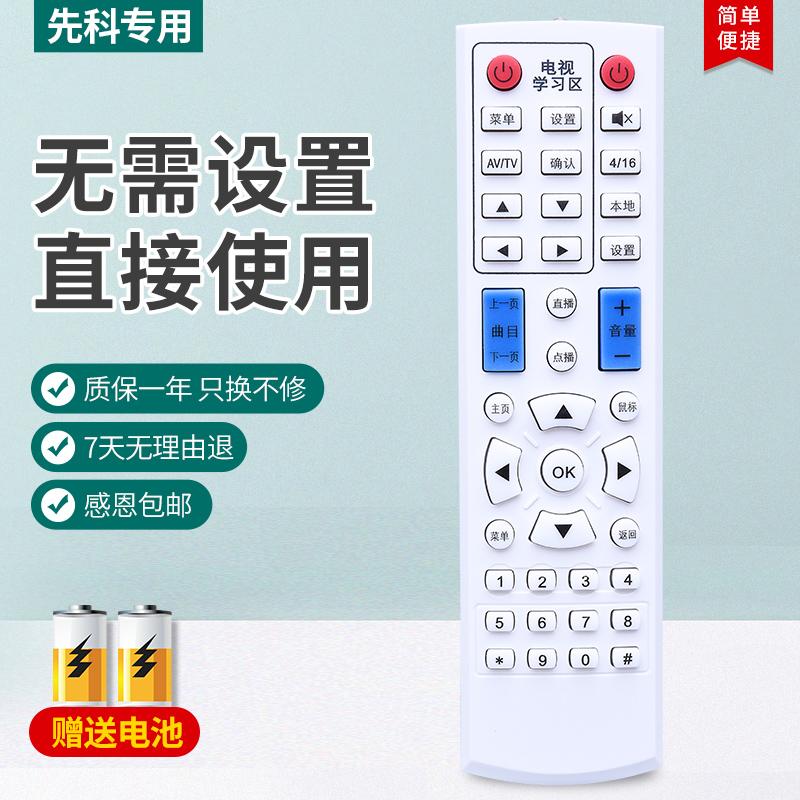 Модемы / IP телевидение Артикул 611365067188