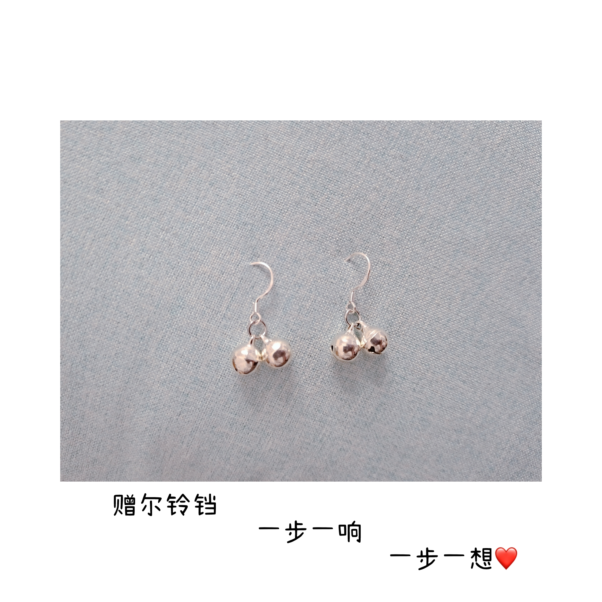 [Full 38 packets of mail] original Japanese creative simple small bell cute soft girl small and generous Earrings ear clip