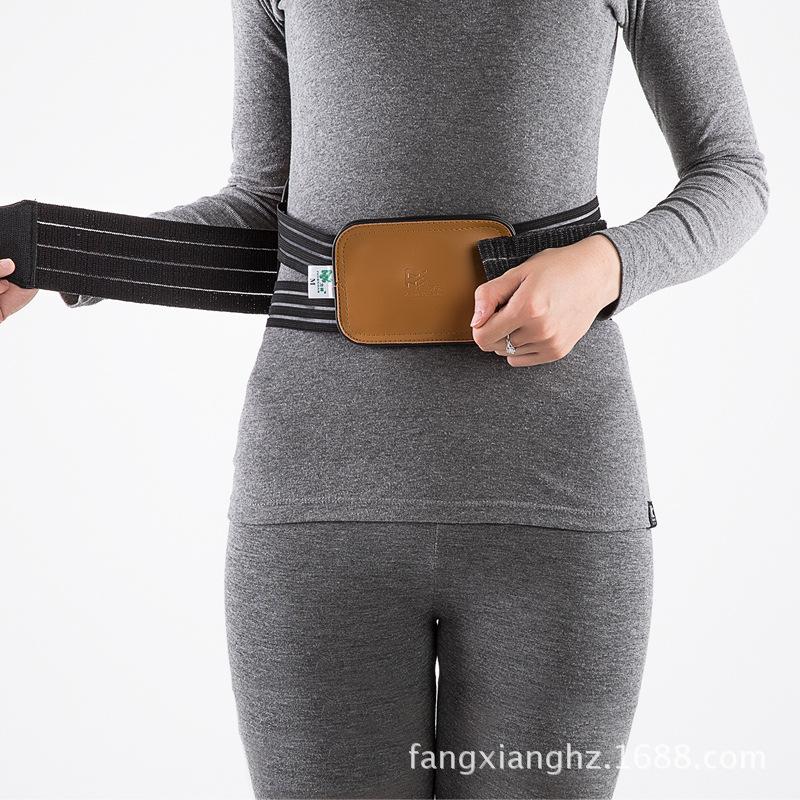 定制带支撑腰带腰托支撑家用医疗保健器械护具护腰
