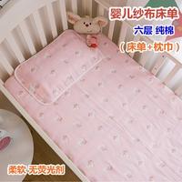 Ребенок марля лист утолщенный чистый хлопок ребенок кровати один ребенок крышка одеяло полотенце новорожденных осень и зима кровать статьи
