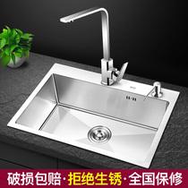 不銹鋼手工拉絲加厚單槽水槽套餐大單槽洗菜盆洗碗池304肯勒廚房