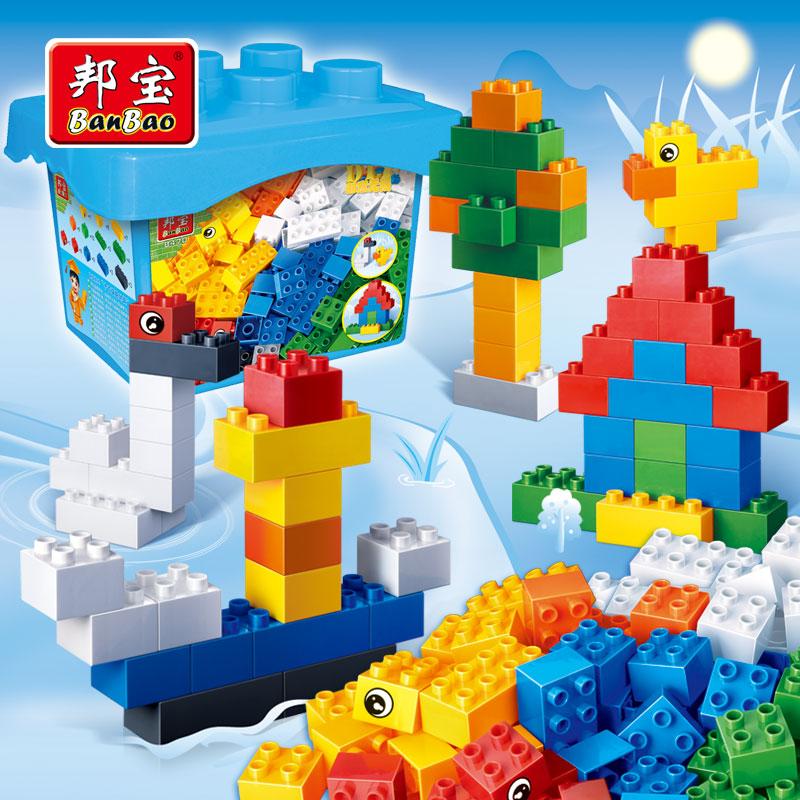 【大颗粒】邦宝拼插塑料早教具大积木益智儿童DIY玩具创意桶8470