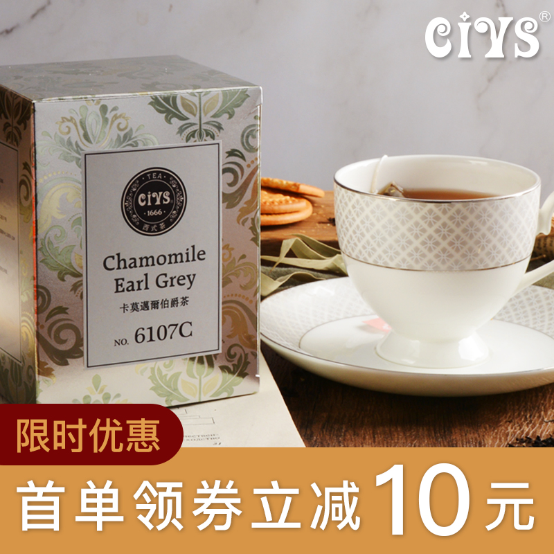 Ciystea western style combination flower tea bag small package chrysanthemum black tea flower grass tea rose tea gift box tea