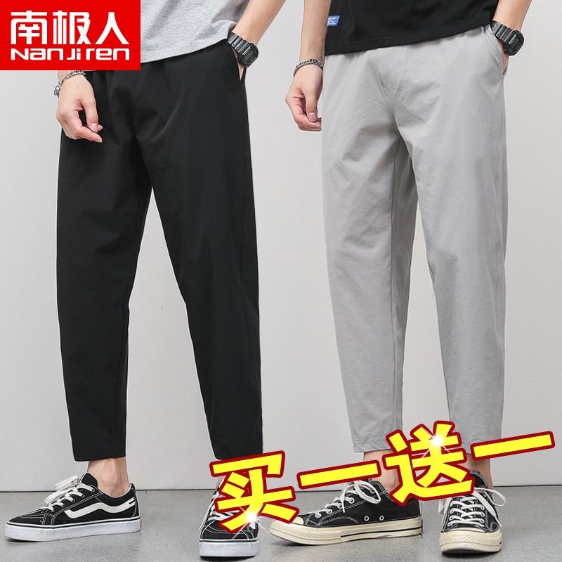 南极人休闲裤子男夏季新款宽松九分裤潮流潮牌平脚长裤子工装男。