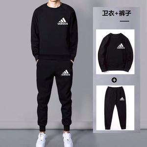 2020新款卫衣男士秋冬季韩版休闲百搭宽松圆领两件套潮加绒套装