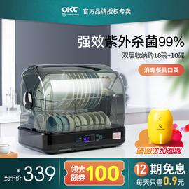 万昌家用消毒机厨房小型迷你台式消毒碗柜盘筷餐具烘干保洁一体机