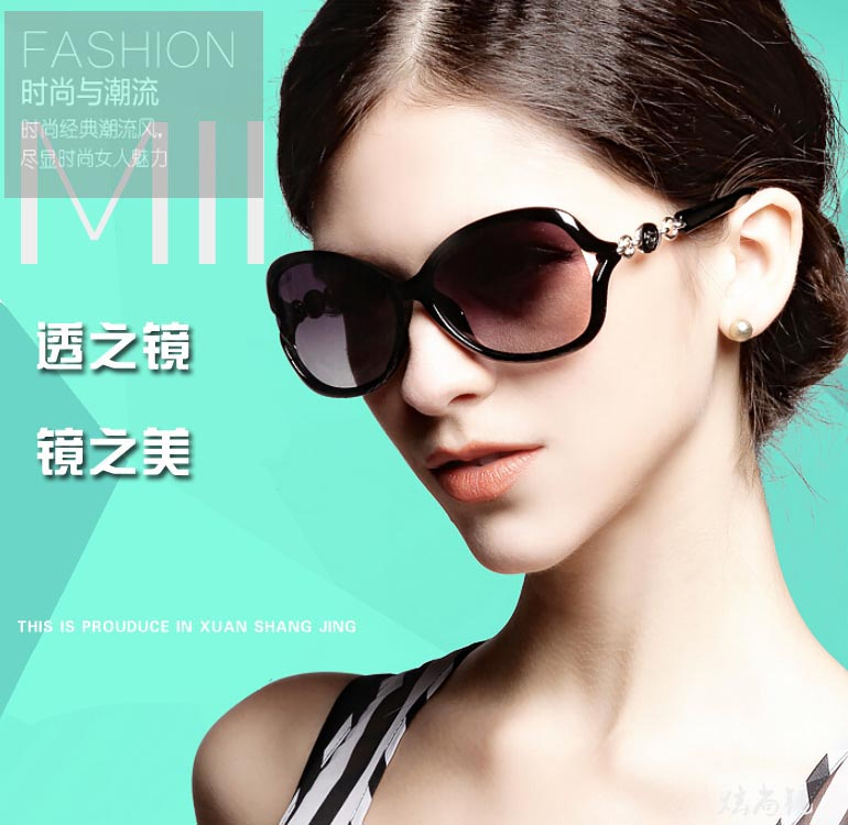 Yalun sunglasses, female Zhiling, the same style of polarizing, big frame, retro fashion sunglasses, driver sports with myopia