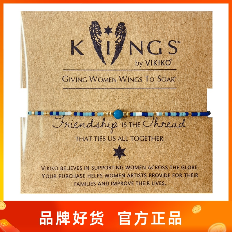 VIKIKO【幸运】日本小众设计天然蓝玛瑙小珠串细小手链女闺蜜礼物