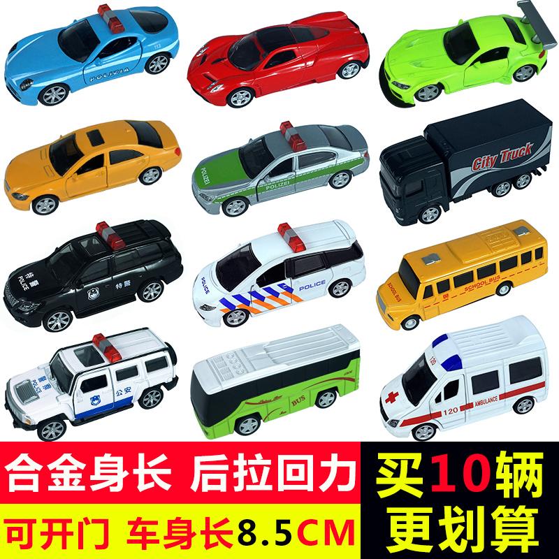 仿真合金回力车模型儿童货柜车小气车套餐特警车男孩警察跑车玩具