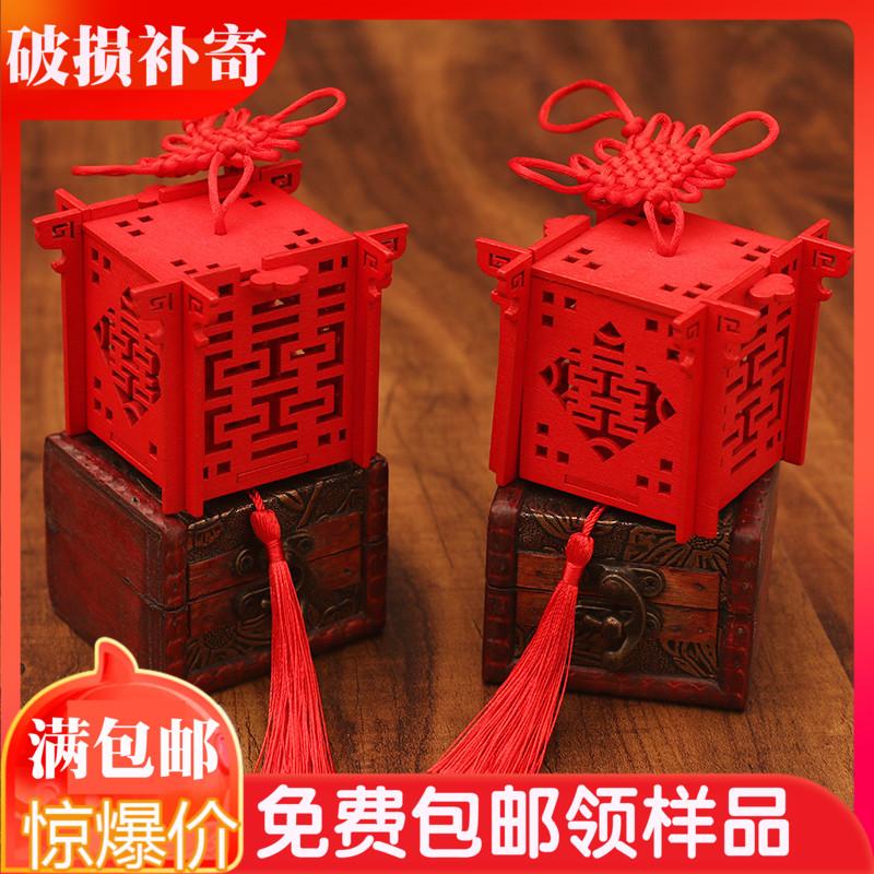 抖音喜糖盒新款创意中国风结婚糖果礼盒中式婚礼木质灯笼喜糖盒子