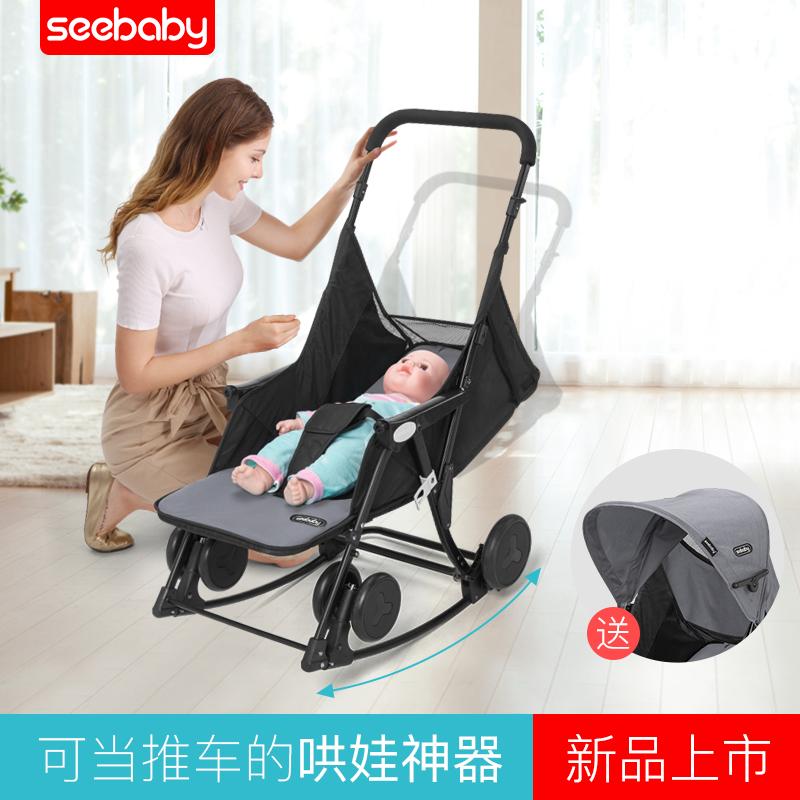 婴儿摇摇椅安抚椅