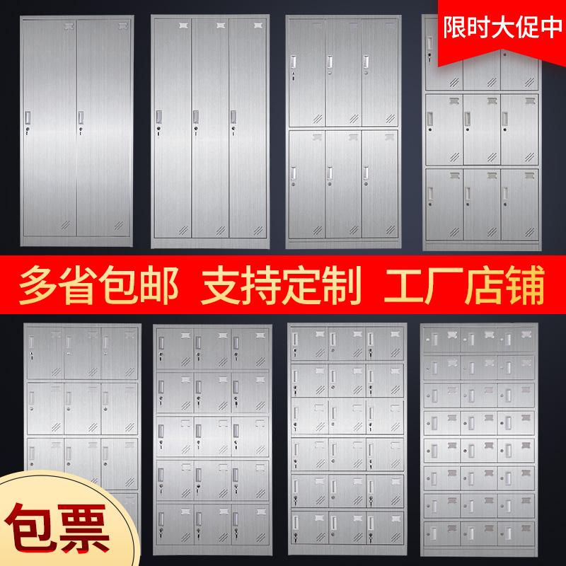Stainless steel locker food factory employee shoe cabinet purification workshop laboratory multi door lockers 24 door cupboards