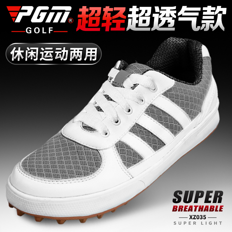 Super light and super breathable! Golf shoes mens shoes breathable mesh driving range shoes golf shoes PGM